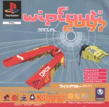 02_WIPEOUT_2097